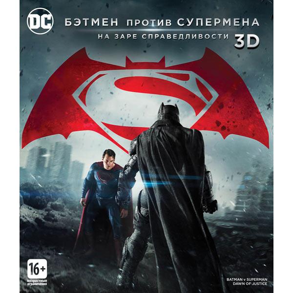Blu-ray ���� ����� 3D ������ ������ ���������.�� ���� ��������������
