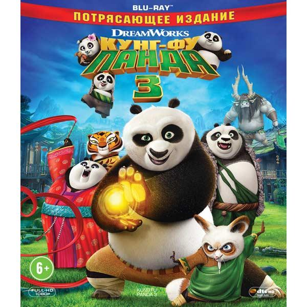 Blu-ray диск Медиа