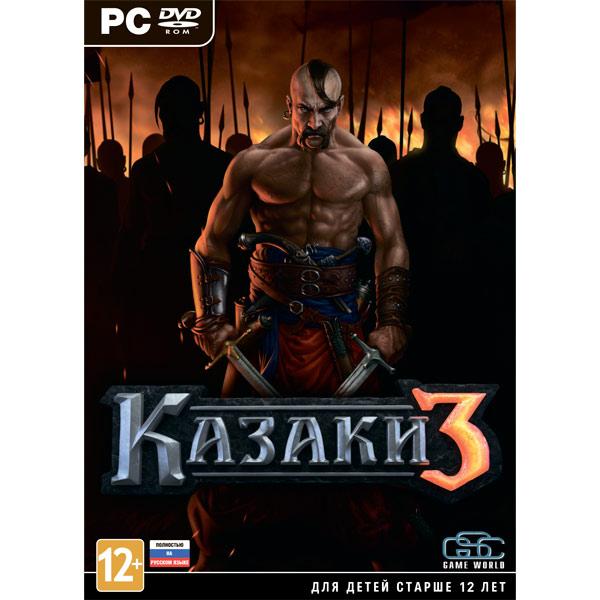 Игра для PC Медиа Казаки 3