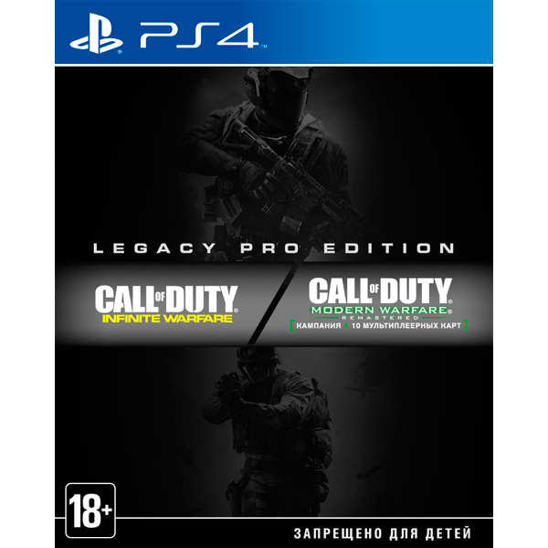 цена  Видеоигра для PS4 . Call of Duty:Infinite Warfare Legacy Pro Edition  онлайн в 2017 году