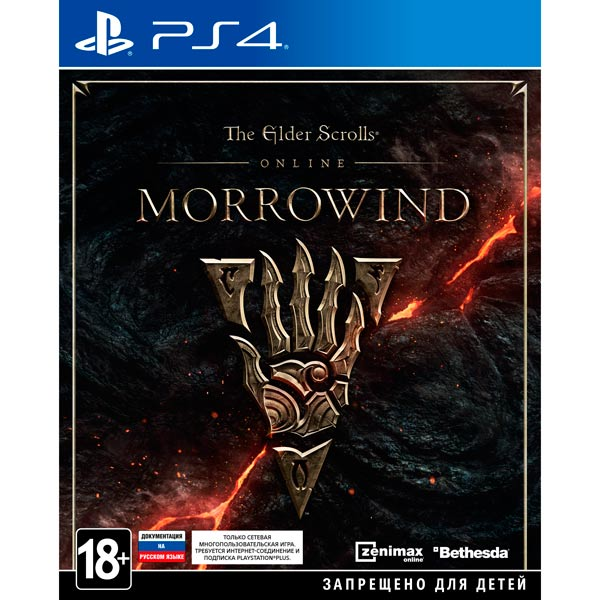 все цены на  Видеоигра для PS4 . Elder Scrolls Online: Morrowind  онлайн