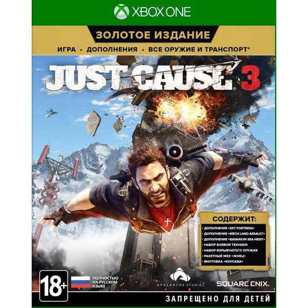 Видеоигра для Xbox One Медиа Just Cause 3. Gold Edition игра для playstation 4 just cause 3 collector s edition
