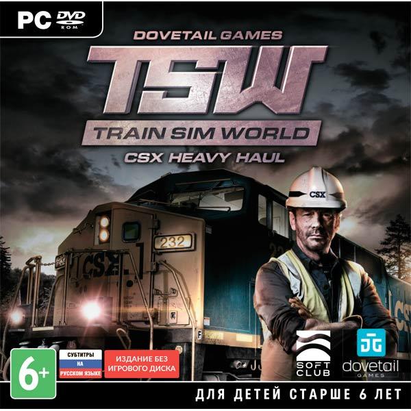 Медиа, Cd-rom j.trainsimworldcsxheavy