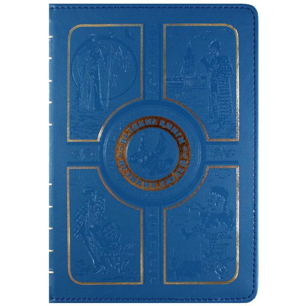 Чехол для электронной книги Vivacase Book Blue универсальный 6 (VUC-CBK04-B)