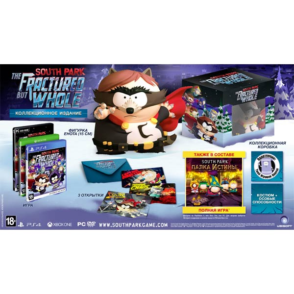 Видеоигра для PS4 . SouthPark:TheFracturedButWhole Collector Ed игра для playstation 4 just cause 3 collector s edition