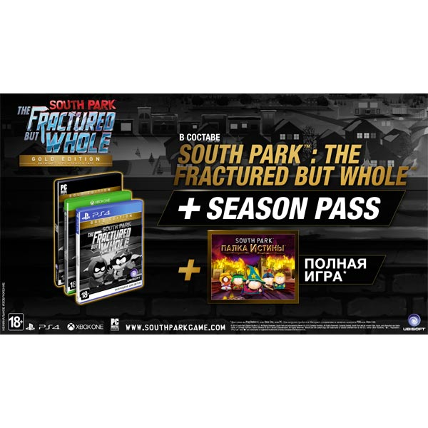 Видеоигра для Xbox One . SouthPark:TheFracturedButWhole Gold Ed