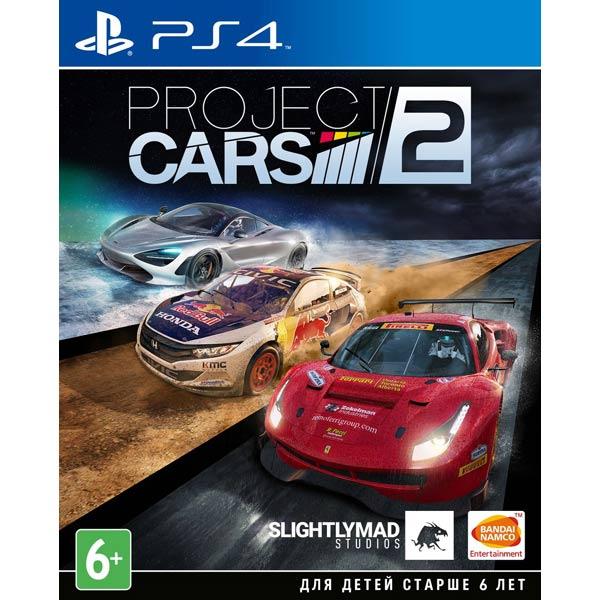 Видеоигра для PS4 . Project CARS 2