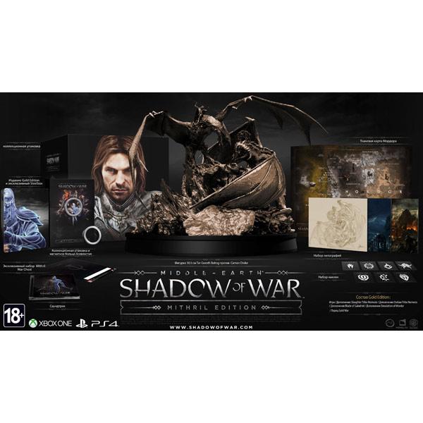 Видеоигра для Xbox One . Средиземье: Тени войны видеоигра для xbox one overwatch origins edition