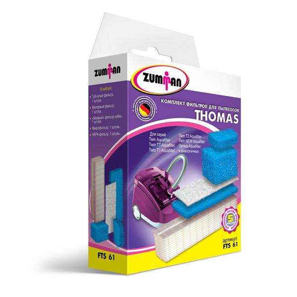 Отзывы о Фильтр для пылесоса Zumman FTS 61