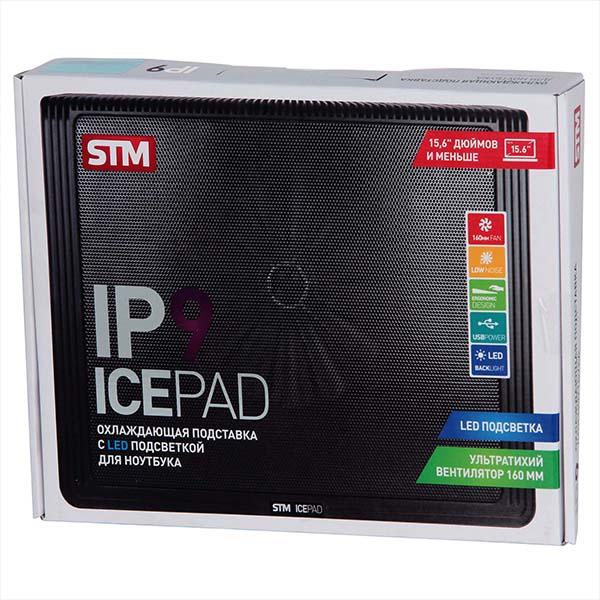 Купить Подставка для ноутбука STM Cooling IP9 недорого