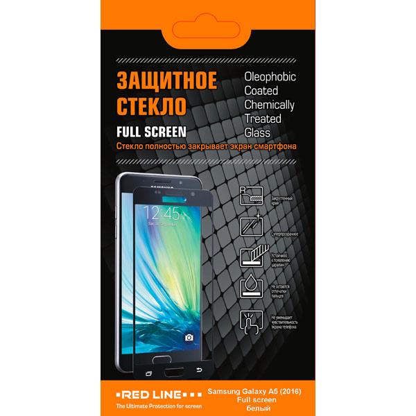 Защитное стекло Red Line для Samsung Galaxy A5 (2016) White (УТ000008604)