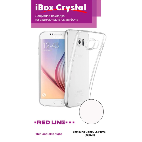 Чехол для сотового телефона iBox