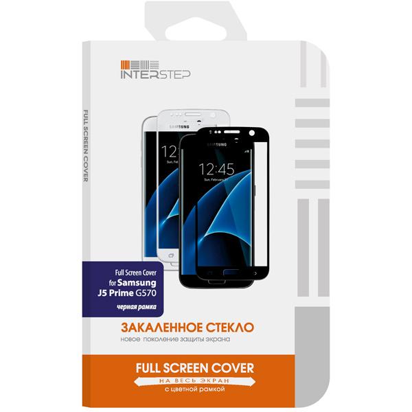 Защитное стекло InterStep для Samsung J5 Prime (G570) 0,3мм Black