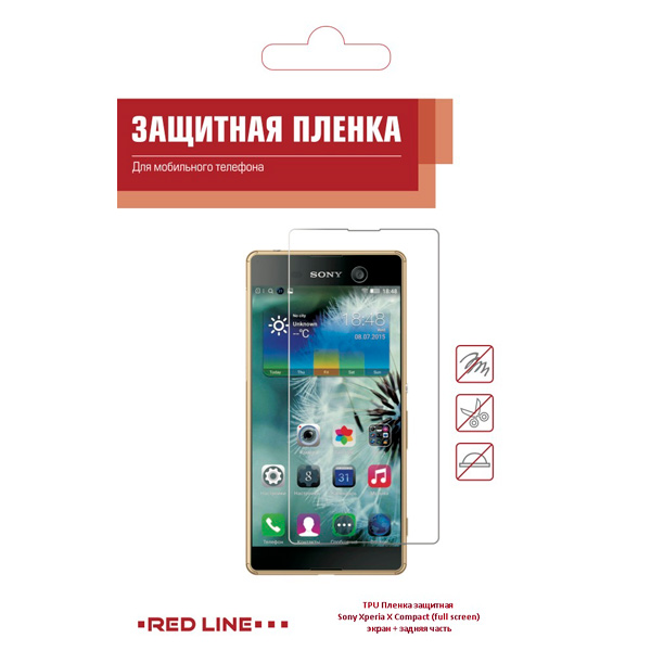 Пленка для сотового телефона Red Line для Sony Xperia X Compact (МВ000000186)