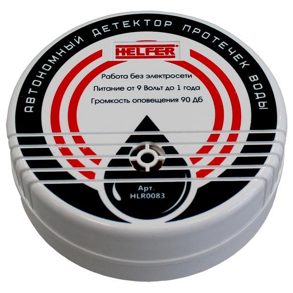 Детектор протечек воды Helfer