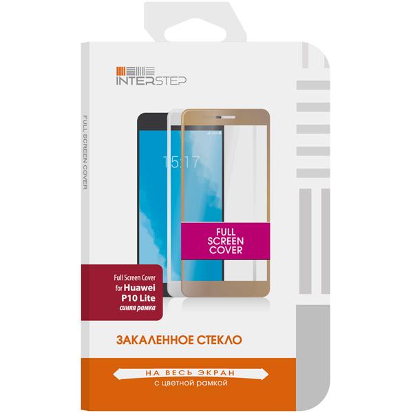 Защитное стекло InterStep Full Screen Cover для Huawei P10 Lite Blue беспроводная акустика interstep sbs 150 funnybunny blue is ls sbs150blu 000b201