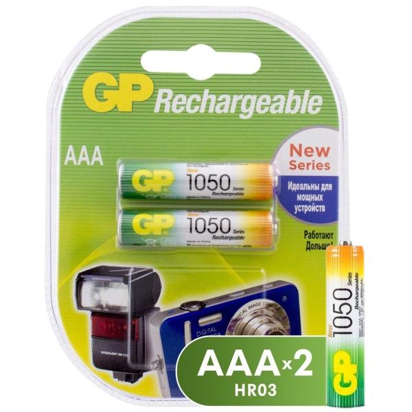 Аккумулятор GP GP 105PROAAAHC-2CRC2 каперсы nestos в бальзамическом уксусе 105 г