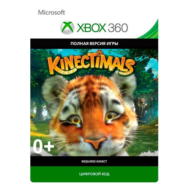 Скачать игру kinectimals на компьютер