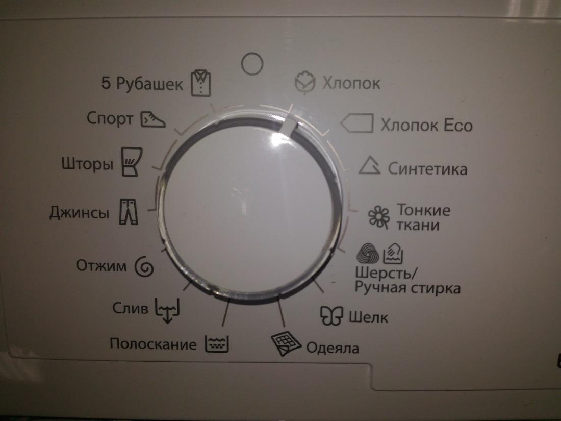 http://d.radikal.ru/d12/1906/6f/c8aeeea1d826.jpg