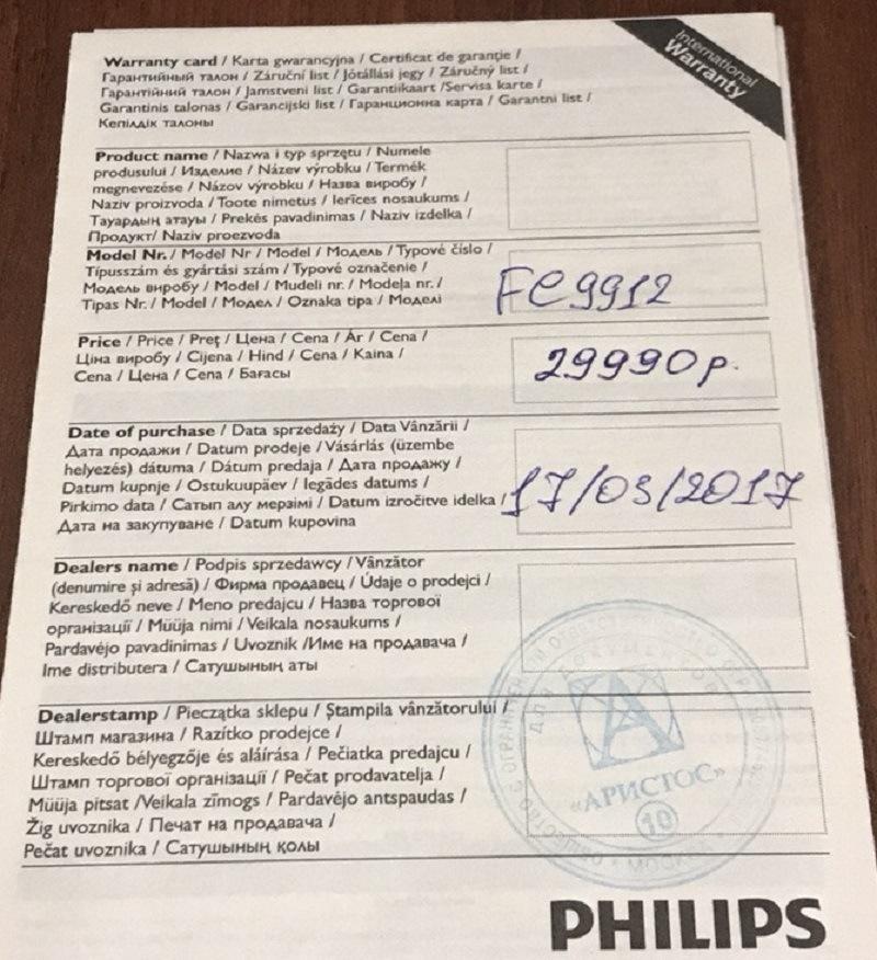 http://b.radikal.ru/b42/1807/46/d83dd250a9d5.jpg