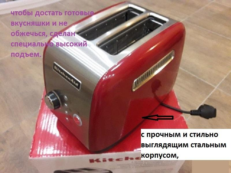 http://c.radikal.ru/c34/1809/32/758633a0fe87.jpg