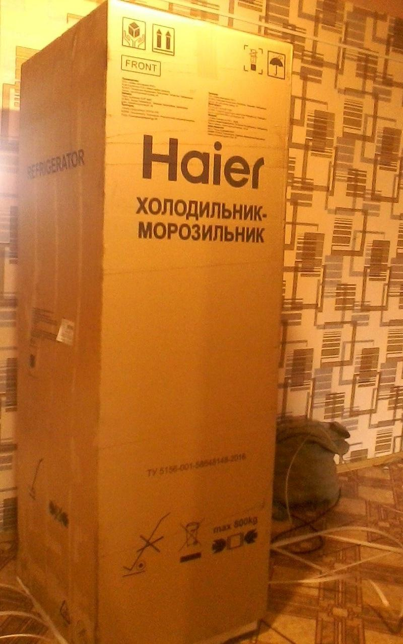 http://images.vfl.ru/ii/1491873492/22550cf1/16814027.jpg