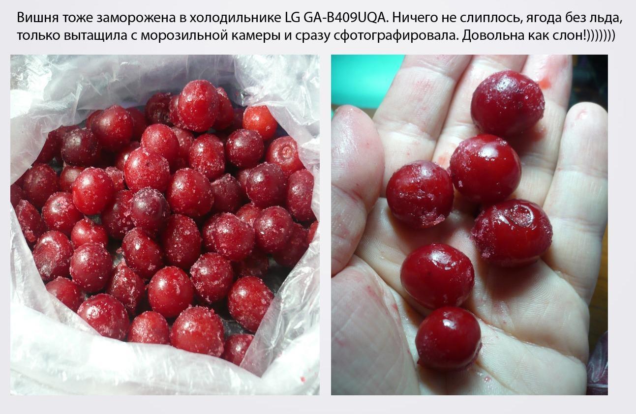 http://a.radikal.ru/a40/1803/58/d84cb705b8ef.jpg