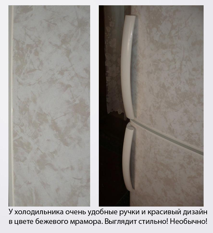купить холодильник Lg Ga B409uqa в каталоге интернет магазина м