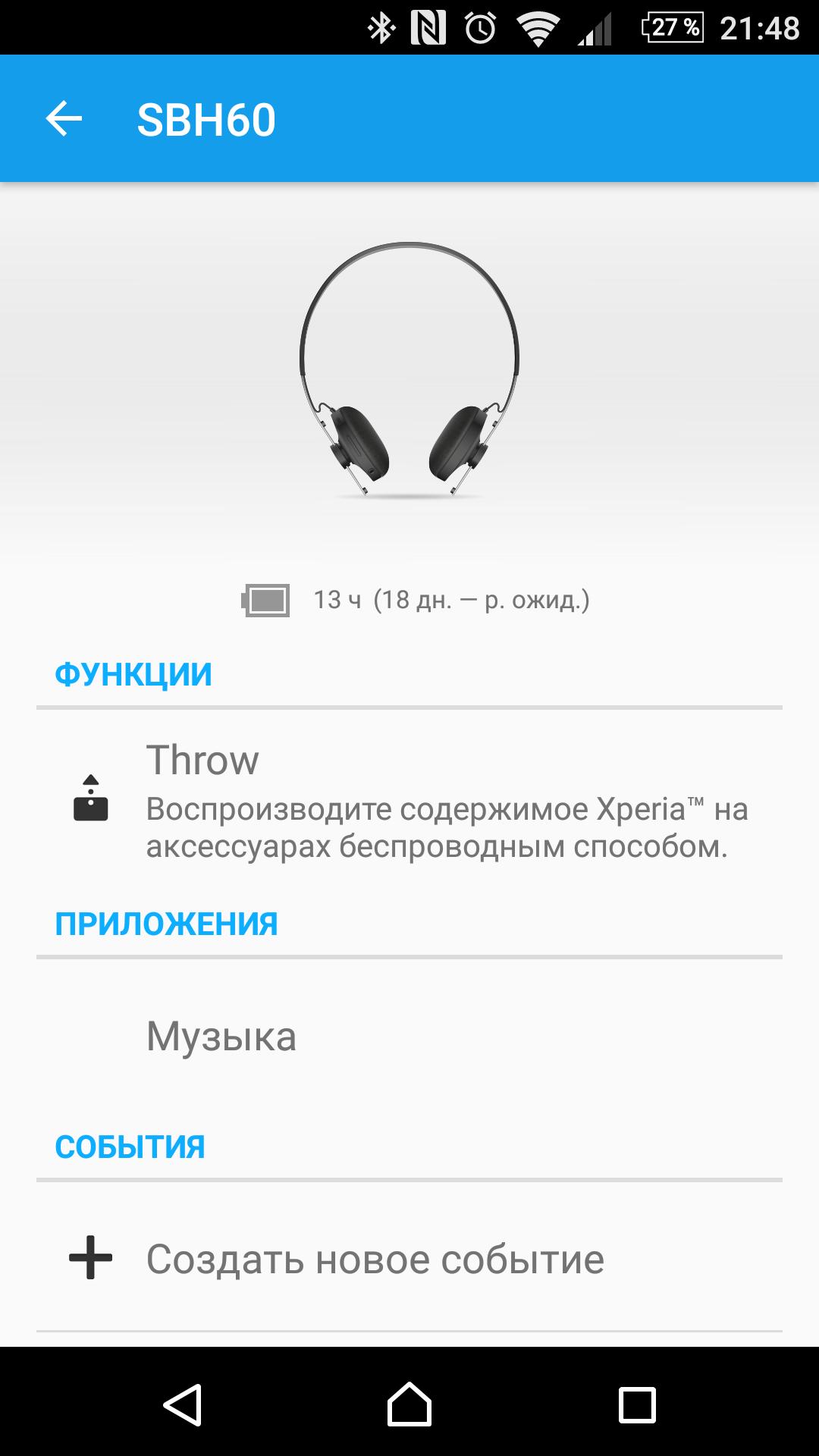 http://img-fotki.yandex.ru/get/197741/15793528.5/0_149a5f_47b00a2c_orig