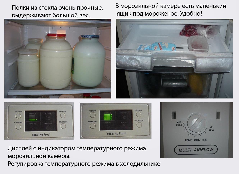 http://a.radikal.ru/a41/1803/e5/1c14a1c72e08.jpg
