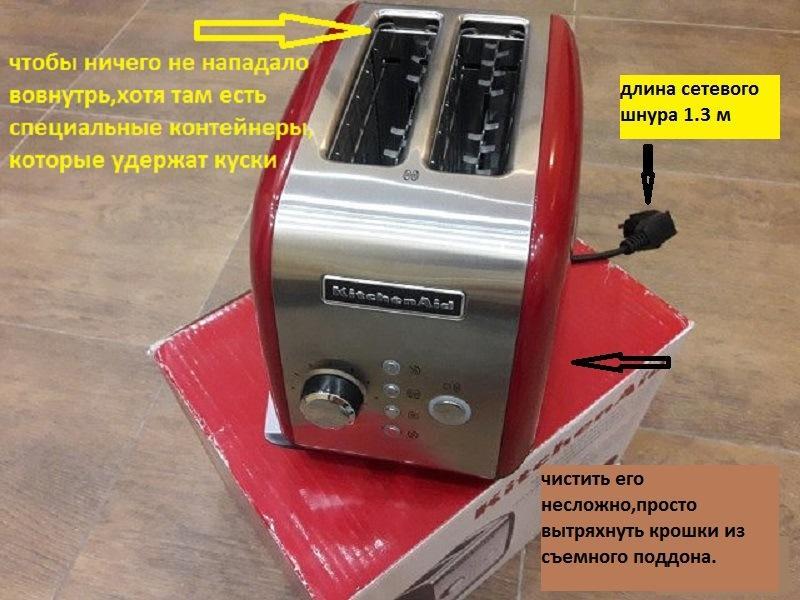 http://c.radikal.ru/c14/1809/3c/7682655ab927.jpg