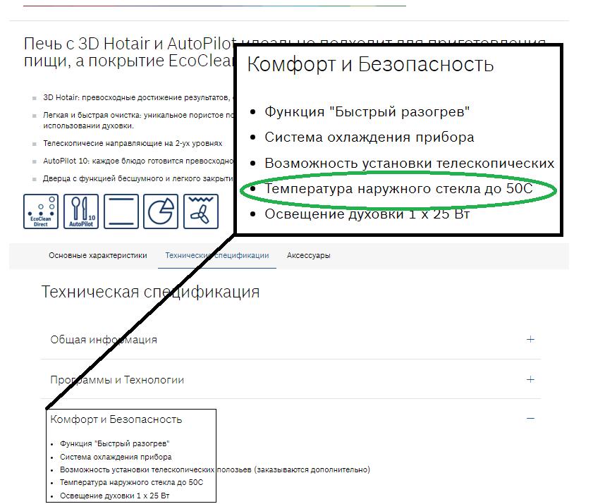 http://b.radikal.ru/b43/1901/0d/0025255b2745.png