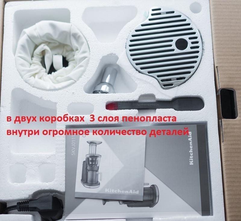 http://c.radikal.ru/c38/1809/36/9a261e48a6a1.jpg