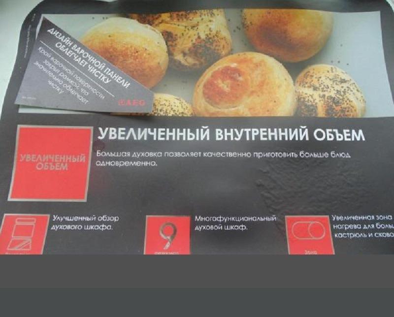http://c.radikal.ru/c17/1807/62/28b37dd94492.jpg