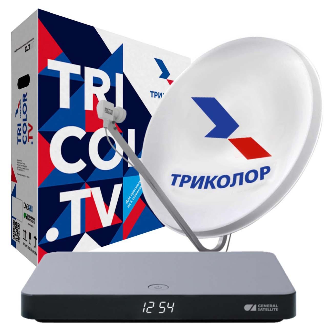 Комплект цифрового ТВ Триколор Ultra HD GS B622L фото