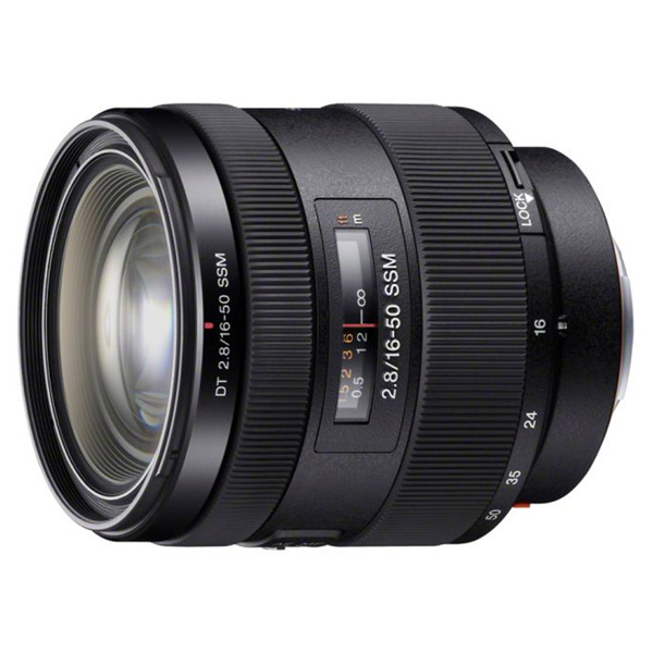 Объектив Sony SAL 1650 цены онлайн