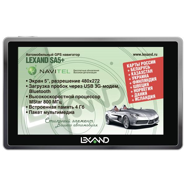 Портативный GPS-навигатор Lexand SA5+ gps навигатор lexand sa5 hd 5 авто 4гб navitel 8 7 с расширенным пакетом картографии черный