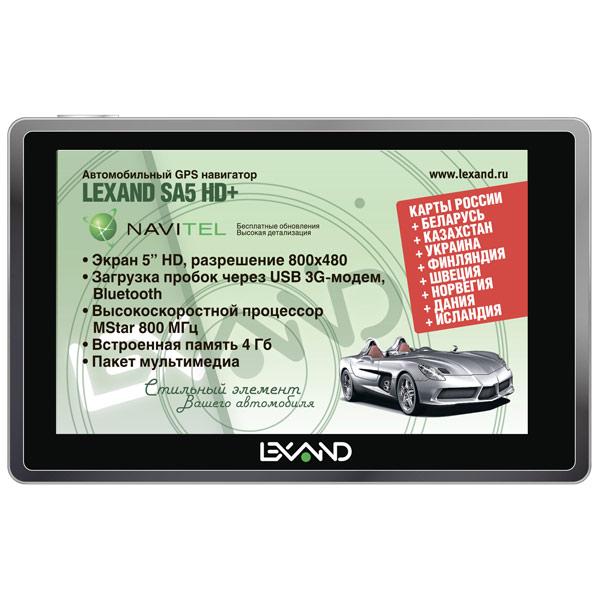 Портативный GPS-навигатор Lexand SA5 HD+ gps навигатор lexand sa5 hd 5 авто 4гб navitel 8 7 с расширенным пакетом картографии черный