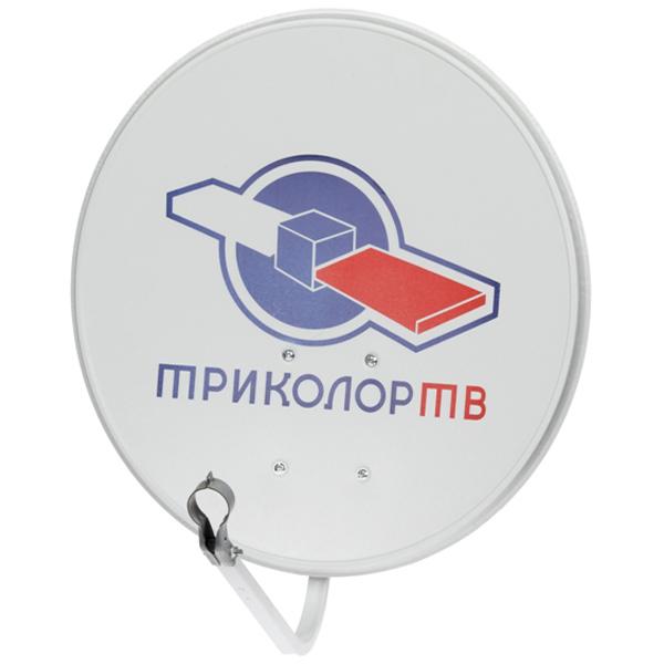 Комплект цифрового ТВ Триколор CTB-0.55 антену триколор в екатеринбурге
