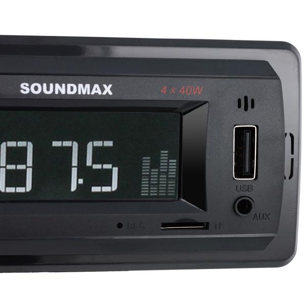 Автомагнитола SoundMAX SM-CCR3056F - фото 3