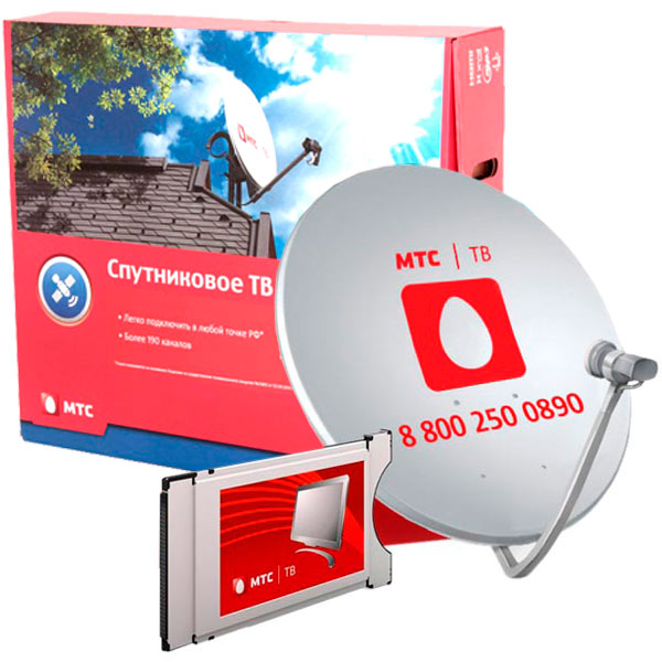 Комплект цифрового ТВ МТС №92