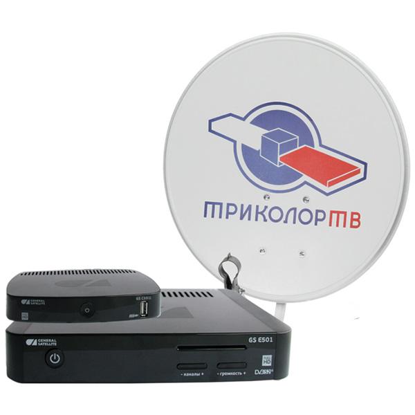Триколор, Комплект цифрового тв, Full HD E501/C5911 Сибирь