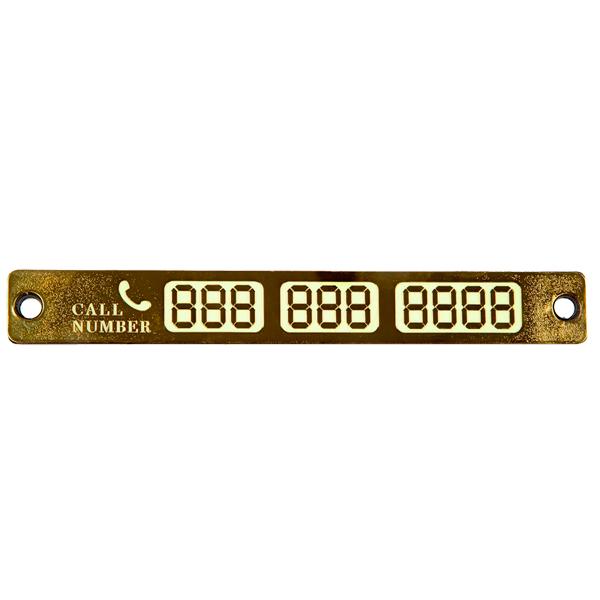 Автовизитка Blast BCN-300 Gold золотистого цвета