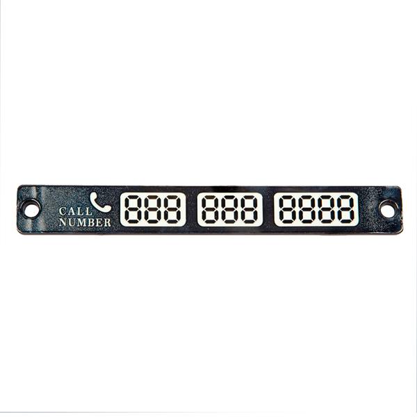 Автовизитка Blast BCN-300 Chrome цвет хром