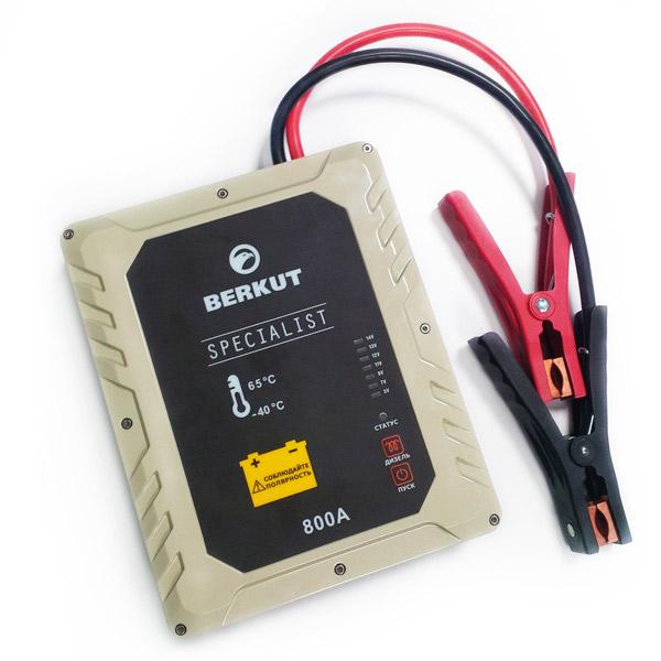 Пуско-зарядное устройство Berkut JSC-800 пуско зарядное устройство кратон jsc 250