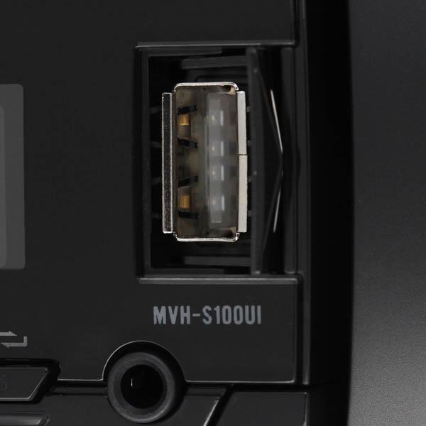 Автомагнитола Pioneer MVH-S100UI - фото 8