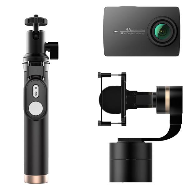 Видеокамера экшн Yi 4K комплект со стаб. и Bluetooth-моноподом черный