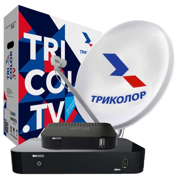 Комплект цифрового ТВ Триколор Full HD GS B532М и GS C592 Центр триколор full hd e 212