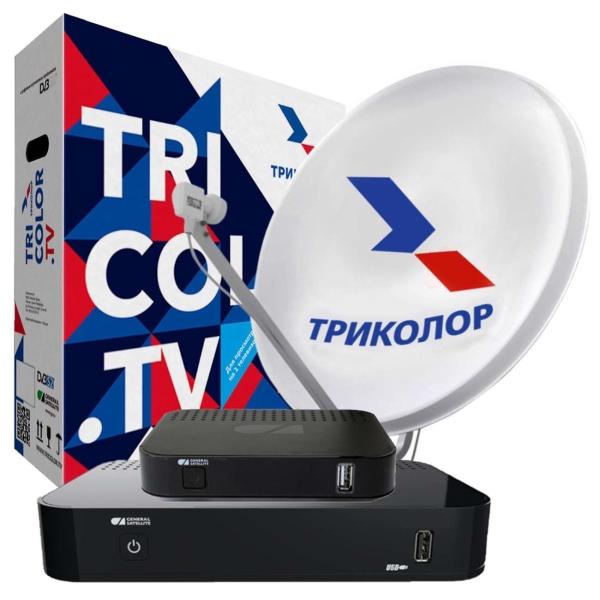 Триколор, Комплект цифрового тв, Full HD GS B532М и GS C592 Сибирь