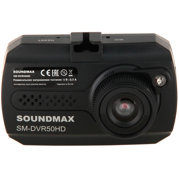 Видеорегистратор Soundmax SM-DVR50HD Black старлайн a9 датчик удара